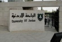 Photo of السماح للجامعات بعقد الامتحانات النهائية للفصل الصيفي إلكترونيا