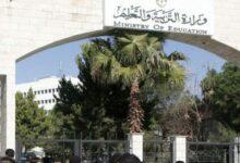 "Photo of ""الثانوية العامة"".. مطالبات بزيادة وقت امتحان الرياضيات"