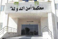 Photo of تأجيل جلسة محاكمة متهمي قضية فتى الزرقاء
