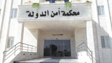 Photo of أمن الدولة تستمع لـ 5 شهود بقضية الزرقاء