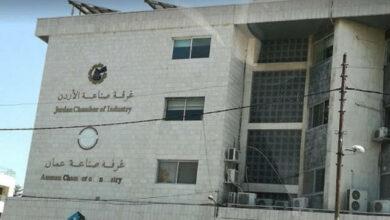 Photo of صناعة عمان تدعو الصناعيين لتزويدها ببياناتهم لإصدار التصاريح