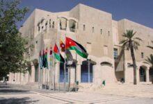 Photo of تعليق جميع فعاليات مهرجان صيف عمان 2020