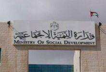 Photo of صدور الدليل الارشادي لعمل مراكز الأشخاص ذوي الإعاقة