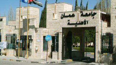 "Photo of دول عظمى ستُحاربه بأدوية ""القطط"" !! .. و""عمان الأهلية"" تحاول هزيمة ""كورونا"" في ""مختبراتها"" – بقلم : بثينه السراحين"