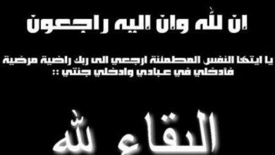 Photo of شقيق الزميل عبدالباري عطوان في ذمة الله بعد اصابته بفيروس كورونا