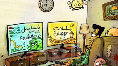 "Photo of مسلسلات رمضان و""كورونا"""