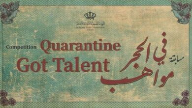 Photo of مسابقة جديدة للأفلام القصيرة بعنوان في الحجر مواهب