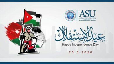 "Photo of ""العلوم التطبيقية"" تهنىء بذكرى ""الإستقلال"""