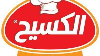 Photo of شركة الكسيح تطلق مبادرة فرحة العيد