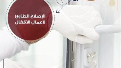 """Photo of """"gig -الأردن"""" تقدم خدمة التغطية التأمينية لأعطال الأقفال"""
