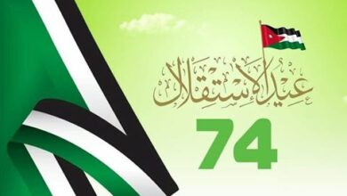 Photo of أشرف حماد يهنىء بعيد الاستقلال