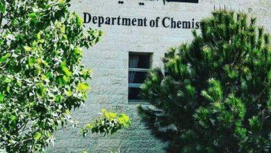 Photo of قسم الكيمياء بجامعة البترا يحصل على الاعتماد الألماني الأوروبي لأربع سنوات
