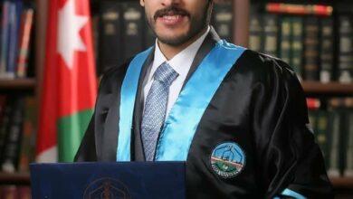 Photo of تهنئة بمناسبة تخرج مراد الدعجة من جامعة الزرقاء