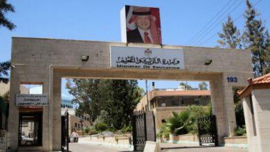 Photo of صدور الدليل الخاص بالاشتراطات الصحية والوقائية لمراكز ومدارس التربية الخاصة