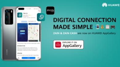 """Photo of تجربة متميزة مع تطبيقي """"Zain Jo"""" و""""Zain Cash"""" عبر منصة Huawei AppGallery"""
