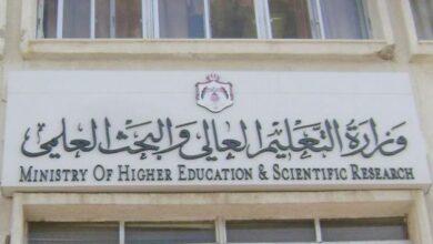"Photo of التعليم العالي: لم نناقش خيار ""ناجح راسب"" حتى اللحظة"
