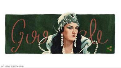 Photo of من هي بهيجة حافظ التي احتفى غوغل بذكرى ميلادها؟