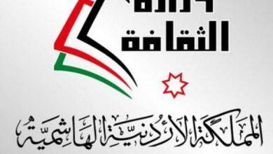Photo of تمديد فترة الترشح للموسم المسرحي ومهرجان الأردن للأفلام حتى الأحد
