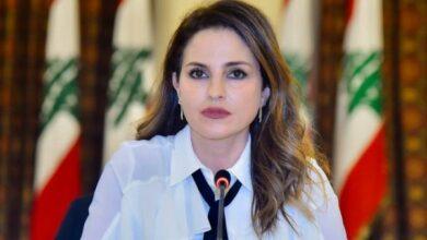 Photo of استقالة وزيرة الاعلام اللبنانية