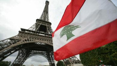 Photo of الخارجية الفرنسية: على القوى السياسية اللبنانية الاختيار بين تعافي بلدها أو انهياره