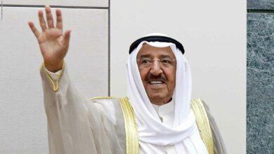 """Photo of """"كرم الإخبارية"""" تعزي بأمير الكويت الشيخ صباح الأحمد الصباح"""