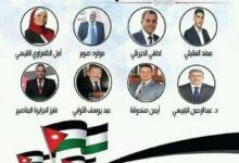 Photo of قائمة الشعب للانتخابات النيابية عن خامسة عمان