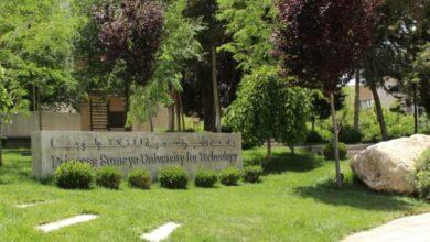 Photo of للعام الثالث على التوالي عشرةُ طلابٍ من جامعة الأميرة سميّة للتكنولوجيا يحصلونَ على منح من معهد المحاسبين الإداريين الأمريكي