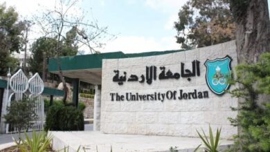 Photo of إصابة موظفة في مبنى رئاسة الجامعة الأردنية بكورونا