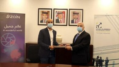 Photo of شراكة بين مجمع الحسين للأعمال وشركة زين لبناء وإدارة بنية تحتية