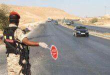 Photo of إربد.. عزل وحظر شامل لبلدة النعيمة