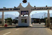 Photo of بدء استقبال القادمين من 3 معابر حدودية برية