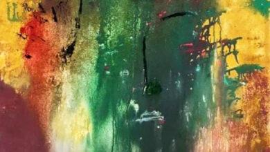"""Photo of محور المشرق العربي..إلى أين؟ والقضية الفلسطينية وصفقة القرن في العدد الجديد من مجلة """"المنتدى"""""""