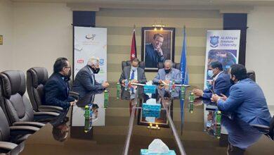 Photo of مذكرة تفاهم بين جامعة عمان الأهلية ومركز العالم العربي للتنمية الديمقراطية وحقوق الإنسان