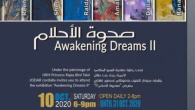 Photo of معرض رسومات لدعم البرنامج الأردني لسرطان الثدي