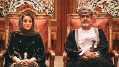 Photo of أول ظهور رسمي لزوجة سلطان عُمان (صور+ فيديو)