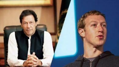 Photo of باكستان تطالب فيسبوك بحظر المحتوى المعادي للإسلام