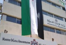 Photo of حظر الدعاية الانتخابية على رؤساء المجالس البلدية وأعضائها وموظفيها