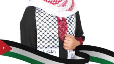 Photo of القضاة اصغر مرشحة لانتخابات المجلس التاسع عشر الاردني