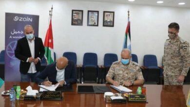 Photo of اتفاقية تعاون بين قيادة سلاح الجو الملكي وشركة زين