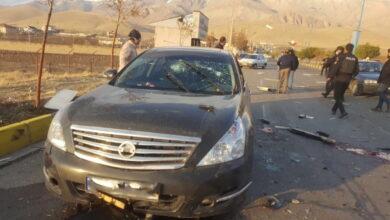 """Photo of الأمن القومي الإيراني يتهم الموساد باغتيال """"فخري زادة"""""""