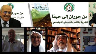 Photo of د.أبوحمّور: الوعي الوطني والقومي كان جزءاً من التطور الاجتماعي للأردن وفلسطين