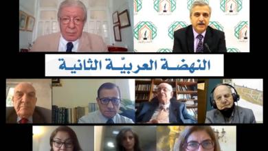 Photo of مثقفون عرب يناقشون إشكاليات النهضة وتجديد الفكر