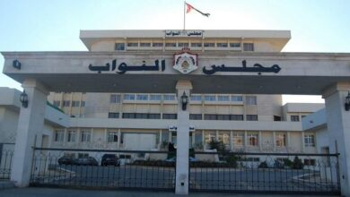 Photo of اديب جودة الحسيني  يهنىء نواب المجلس التاسع عشر