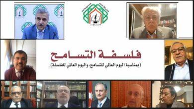 """Photo of د. أبوحمّور: """"نداء عمّان"""" دعا إلى حكم القانون واحترام التعددية وإلغاء مظاهر التمييز"""