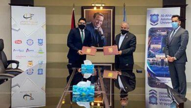 Photo of جامعة عمان الأهلية وشركة HashTechs توقعان اتفاقية تطوير تطبيق MyAAU لدعم طلبة الجامعة